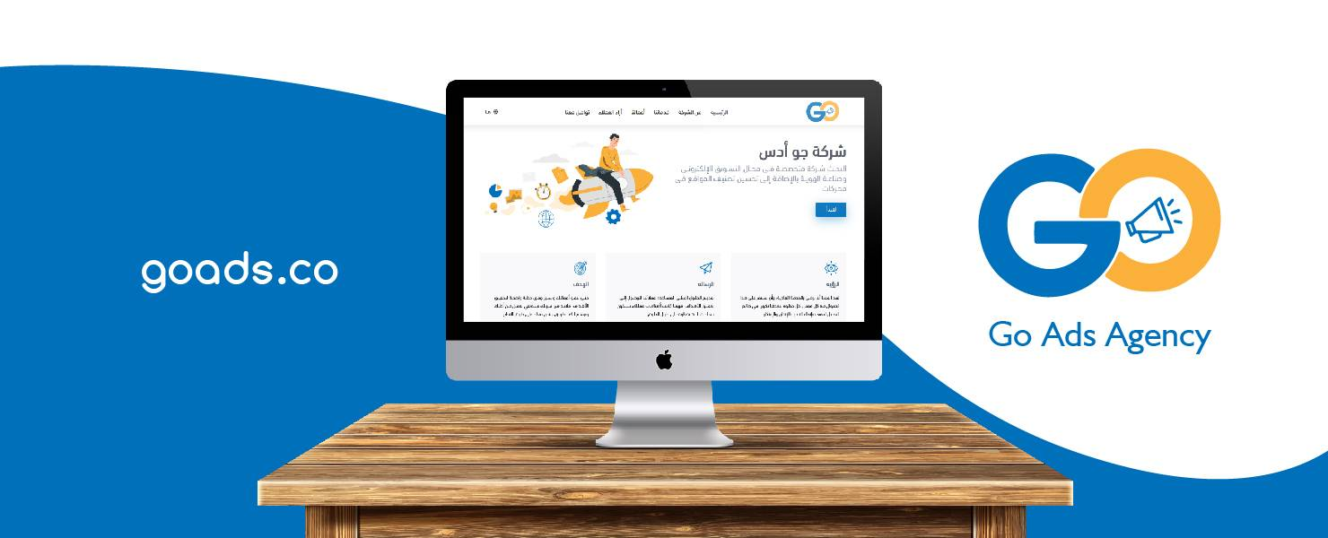Business identity For Go Ads