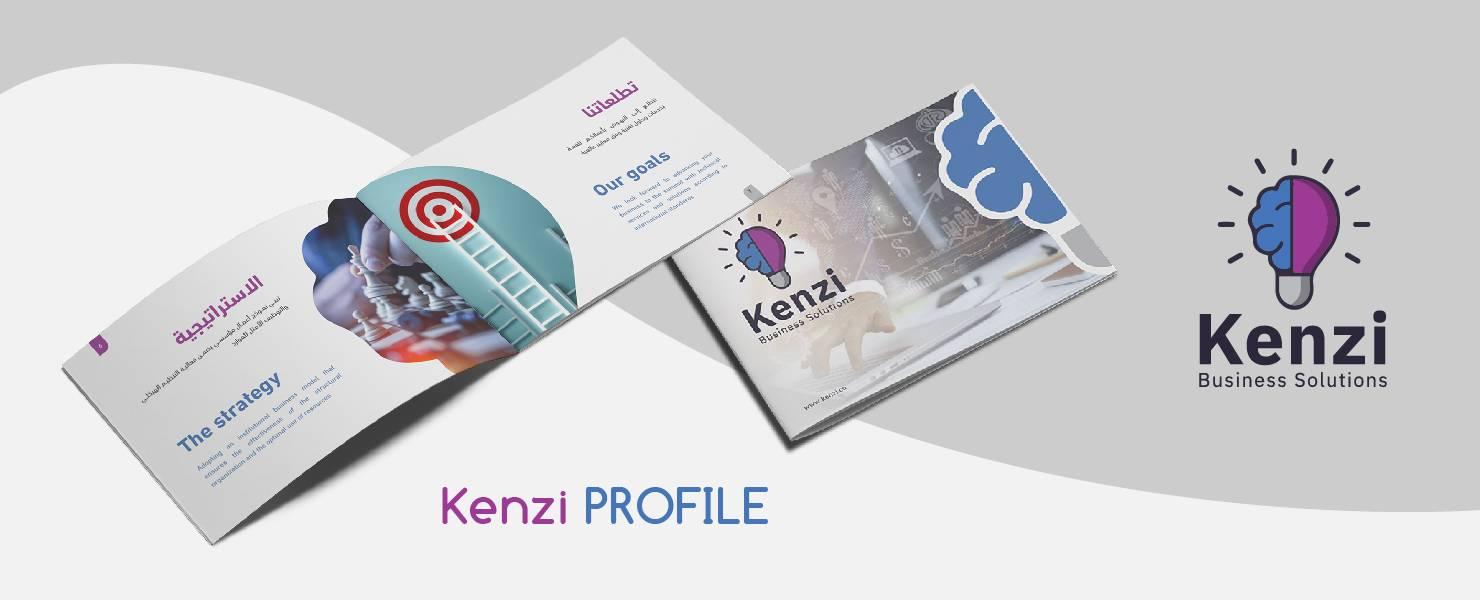 Logo For Kenzi