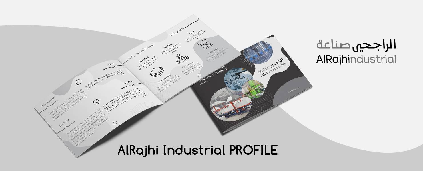 Profile For Alrajhi Industrial
